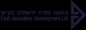 פיתוח מזרח ירושלים